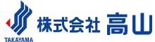株式会社 高山【オフィスの新設・移転・リニューアル・ネットワークセキュリティ】